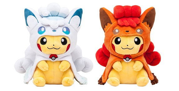 Pikachu x Vulpix
