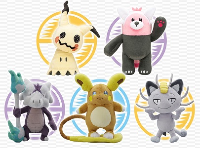 Pokemon Sun and Moon plushies