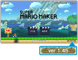 super-mario-maker-for-wii-u-1-45