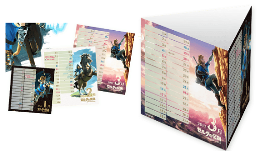 The Legend of Zelda: Breath of the Wild calendar