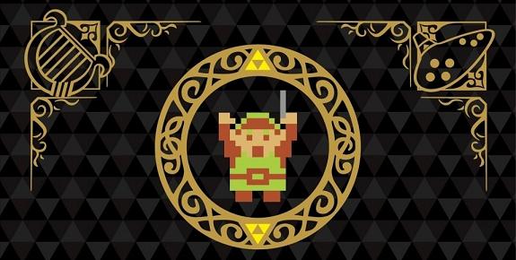 The Legend of Zelda 30th Anniversary Concert album