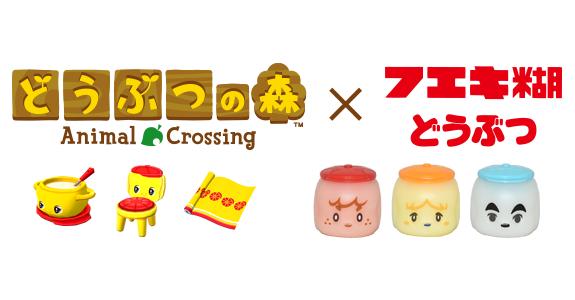 Animal Crossing Fueki
