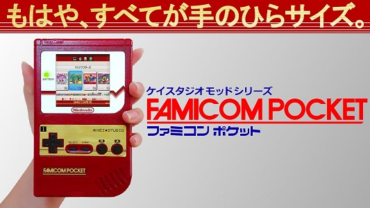 Famicom Pocket