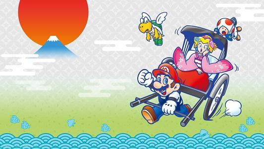 Nintendo New Year wallpaper.jpg