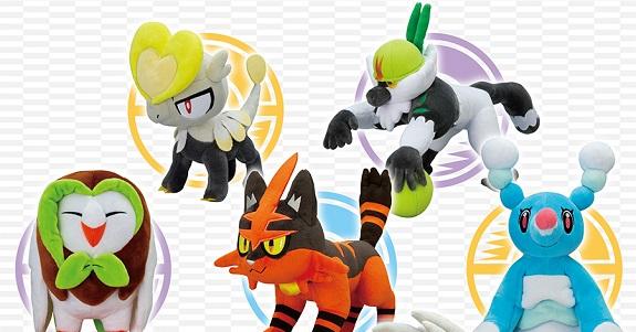Pokemon Sun and Moon plushies
