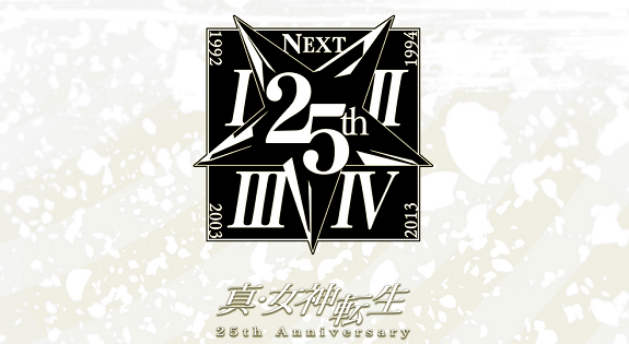 Shin Megami Tensei 5th Anniversary