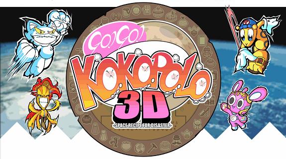 Go Go! Kokopolo 3D