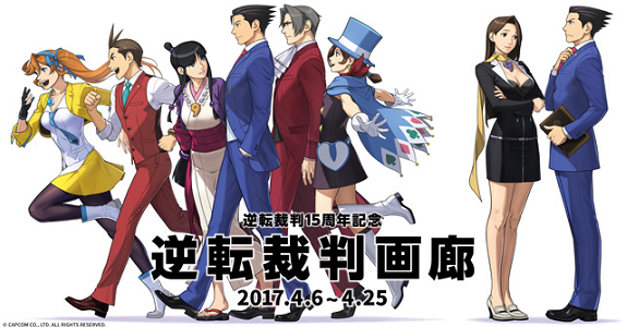 Ace Attorney 15th Anniversary Gallery