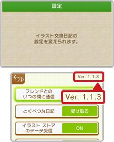 Swapdoodle Ver. 1.1.3