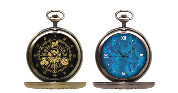 Zelda pocket watch