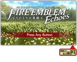 Fire Emblem Echoes: Shadows of Valentia Ver. 1.1