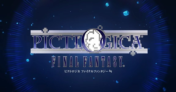 Pictologica Final Fantasy ≒