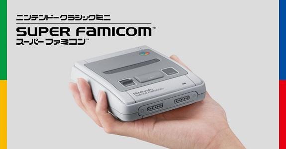 Super Famicom Mini