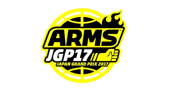 ARMS Japan Grand Prix 2017