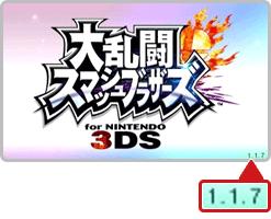 Super Smash Bros. for Nintendo 3DS 1-1-7