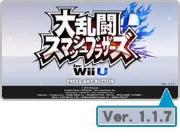 Super Smash Bros. for Wii U 1-1-7