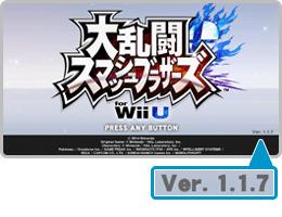 Super Smash Bros. for Wii U 1-1-7