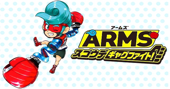 ARMS manga