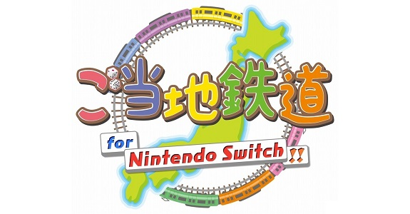 Gotouji Tetsudou for Nintendo Switch!!