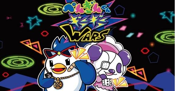 Penguin-kun Gira Gira Wars