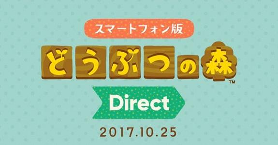 Nintendo Direct: Animal Crossing mobile presentation