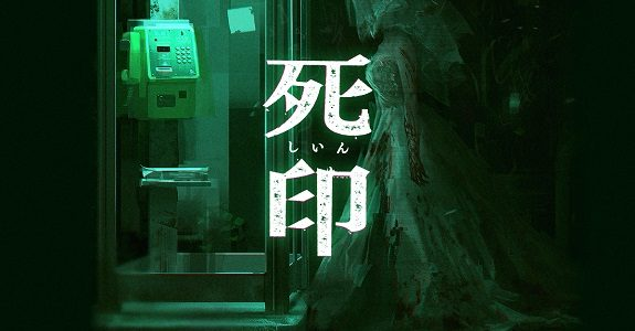 Shiin Horror Adventure Headed To The Nintendo Switch With Additional Episodes