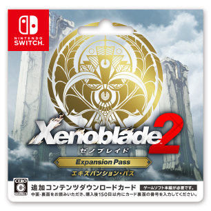 Xenoblade Chronicles 2 Expansion Pass Card