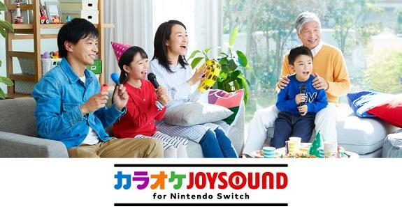 Karaoke Joysound for Nintendo Switch