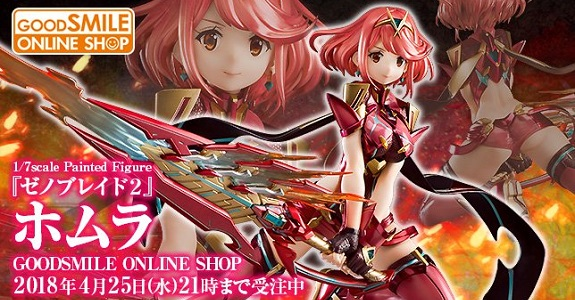 Xenoblade Chronicles 2 Pyra figure