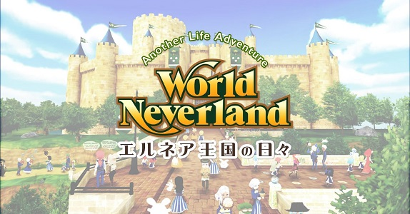 WorldNeverland