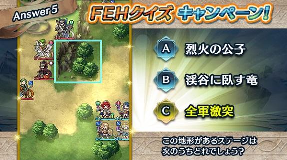 Fire Emblem Heroes Quiz A5