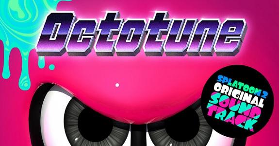 Octotune Splatoon 2