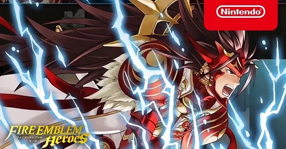 Fire Emblem Heroes Ryoma Supreme Samurai