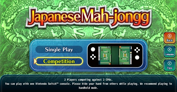 Japanese Mah-jongg (Switch): Software updates (latest: Ver  1 0 1