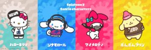 Splatoon 2 Splatfest 11 JP