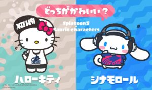 Splatoon 2 Splatfest 11 JP Round 1