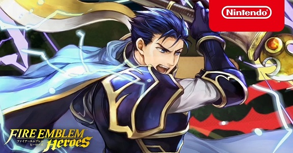 Fire Emblem Heroes Hector Marquess