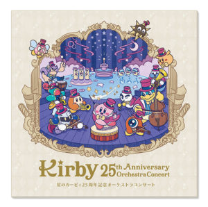Kirby Orchestra 25th Anniversary