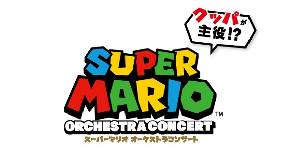 """Bowser is the Hero?!"" Super Mario Orchestra Concert"