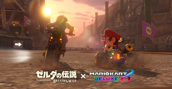Mario Kart 8 Deluxe x The Legend of Zelda: Breath of the Wild