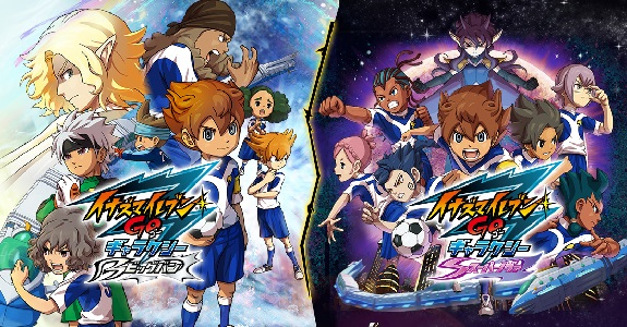 Inazuma eleven go galaxy trademark registered in europe - Lego inazuma eleven ...