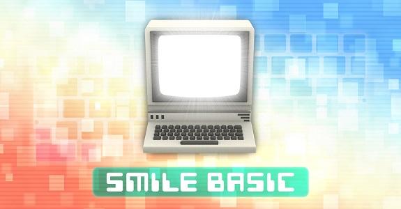 SmileBASIC