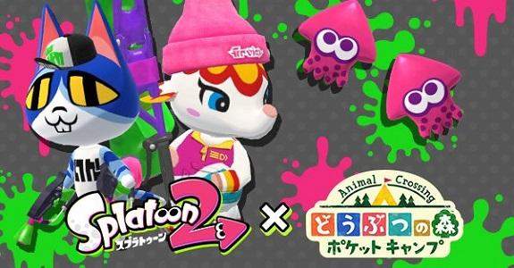 Animal Crossing: Pocket Camp Splatoon Collab Fest.