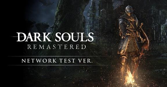 Dark Souls Remastered Network Test