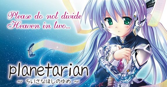 planetarian ~the reverie of a little planet~