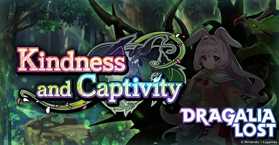 Dragalia Lost Kindness and Captivity