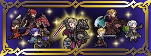 Fire Emblem Heroes Abyssal