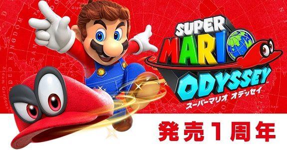 Super Mario Odyssey 1st Anniversary