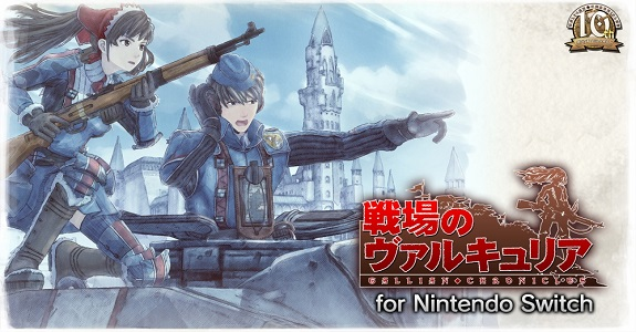 Valkyria Chronicles for Nintendo Switch