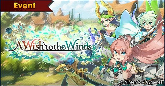 Dragalia Lost A Wish to the Wind